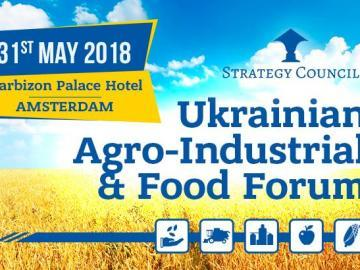 At the Ukrainian Agro-Industrial & Food Forum in Amsterdam VEON's new mobile app for small farmers was presented