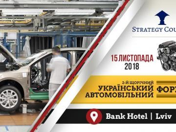 Ukrainian Automotive Forum is scheduled for 15th November