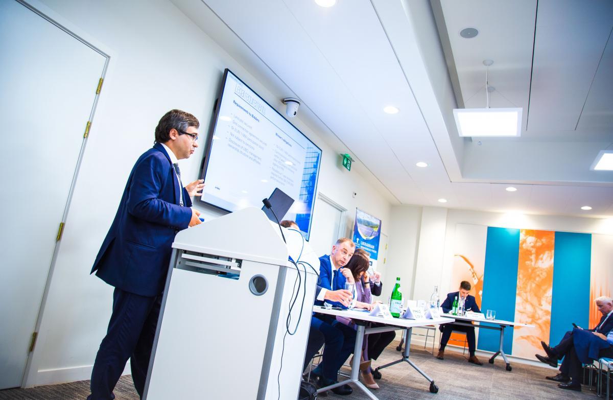 The Ukrainian Renewables Forum was held in London - Strategy